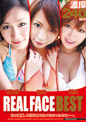 REAL FACE BEST