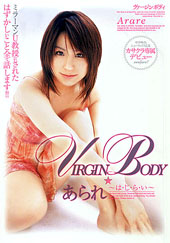 VIRGIN BODY ...