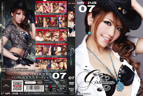 Girlicious07 feat.CHINA  パッケージ画像